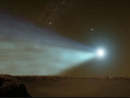 read the article 'Observing Comet Siding Spring at Mars'
