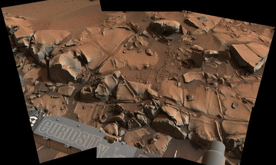 read the article 'Within Rover's Reach at Mars Target Area 'Alexander Hills''