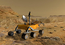 see the image 'Mars Science Laboratory at Canyon (Artist's Concept)'