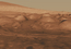 see the image 'Rock Layers in Lower Mound in Gale Crater'
