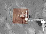 read the article 'Memorial Image Taken on Mars on September 11, 2011'