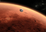 see the image 'Curiosity Approaching Mars, Artist's Concept'