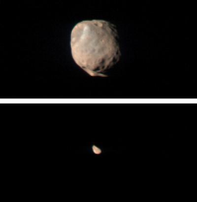 moons of mars both - photo #48