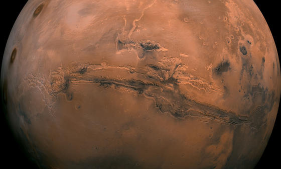 read the article 'NASA, Planetary Scientists Find Meteoritic Evidence of Mars Water Reservoir'