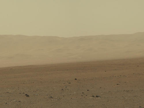 Wall of Gale Crater