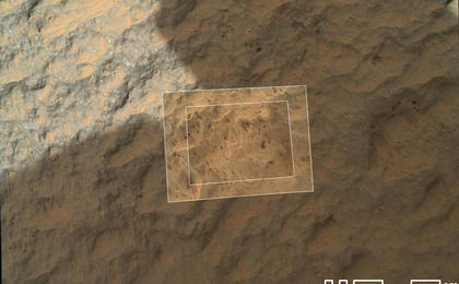 see the image 'Mars Hand Lens Imager Nested Close-Ups of Rock 'Jake Matijevic''