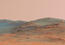 see the image 'Endeavour Crater Rim From 'Murray Ridge' on Mars, False Color'