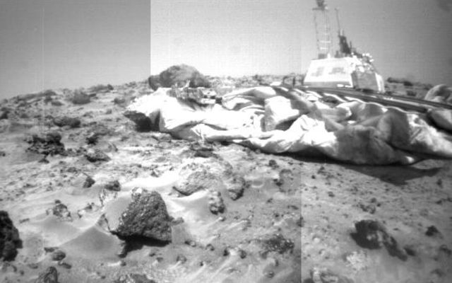 Rover Camera Mosaic of Lander & Wedge