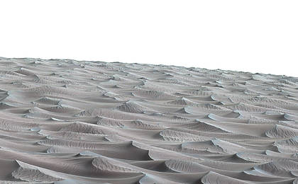 read the article 'NASA Mars Rover Curiosity Reaches Sand Dunes'