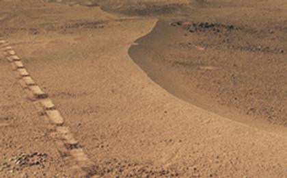read the article 'Mars Rover Opportunity's View of 'Orion Crater''