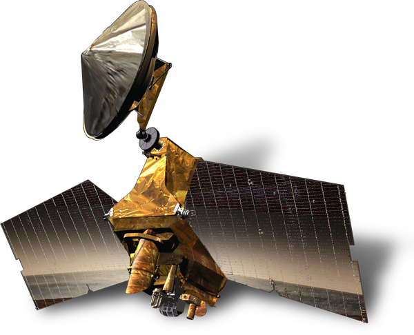 Artist's concept of the Mars Reconnaissance Orbiter