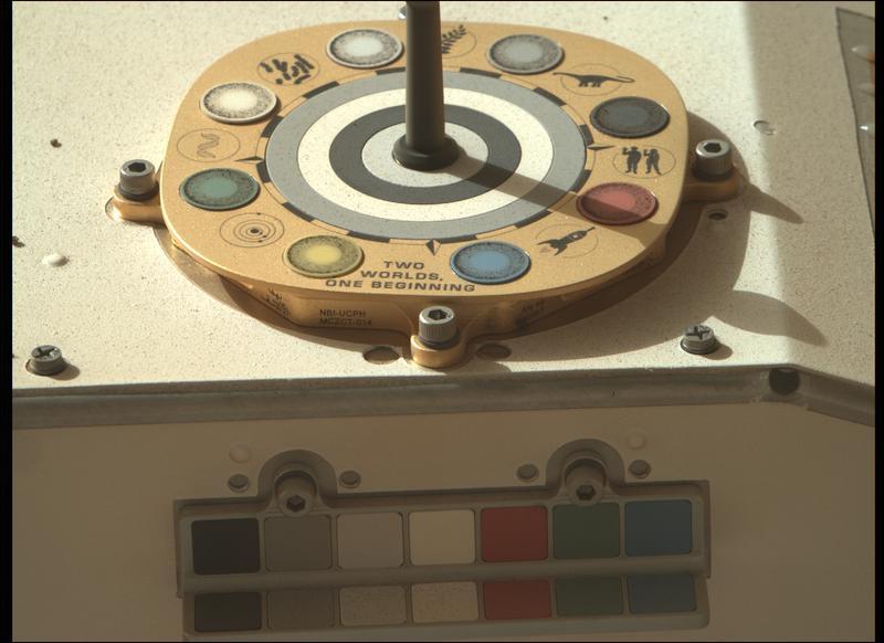 Mars Perseverance Sol 2: Right Mastcam-Z Camera