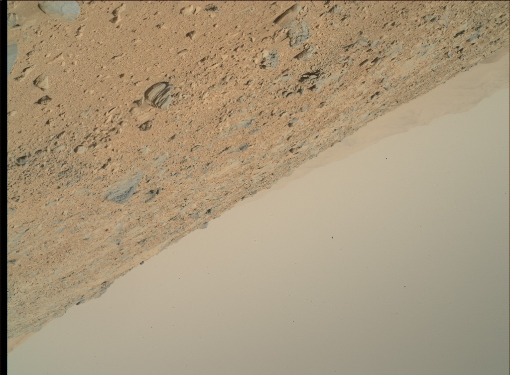 NASA's Mars rover Curiosity acquired this image using its Mars Hand Lens Imager (MAHLI) on Sol 511