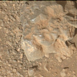 Nasa's Mars rover Curiosity acquired this image using its Mars Hand Lens Imager (MAHLI) on Sol 687