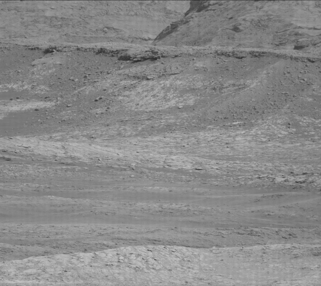 nasas mars rover curiosity acquired this image using its mast camera mastcam on sol