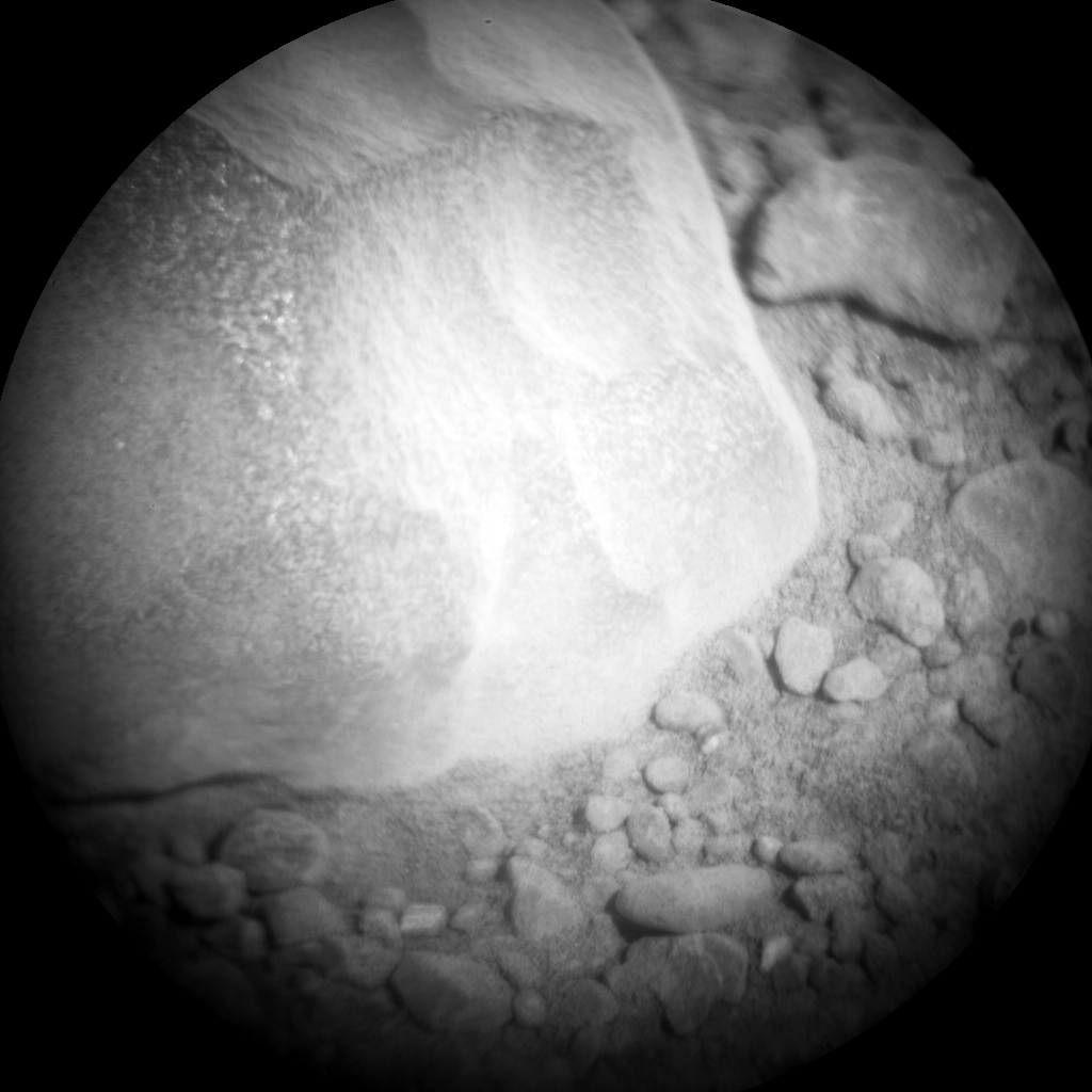 Nasa's Mars rover Curiosity acquired this image using its Chemistry & Camera (ChemCam) on Sol 12, at drive 4, site number 3