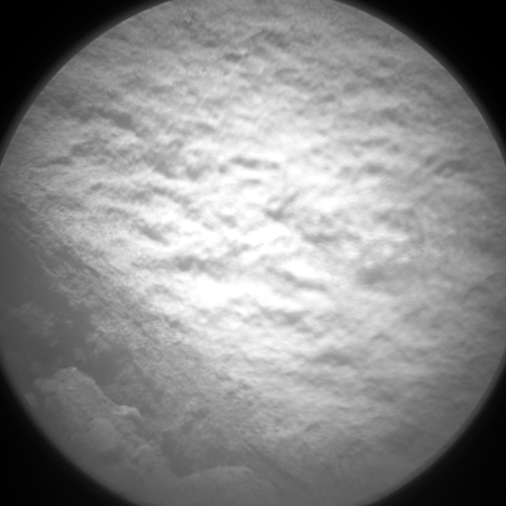 Nasa's Mars rover Curiosity acquired this image using its Chemistry & Camera (ChemCam) on Sol 33, at drive 0, site number 4