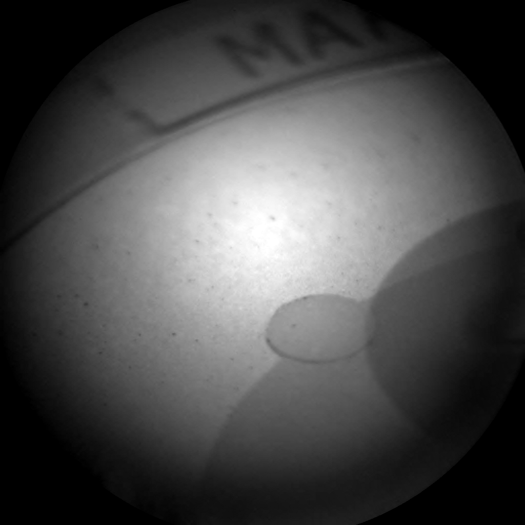 Nasa's Mars rover Curiosity acquired this image using its Chemistry & Camera (ChemCam) on Sol 148, at drive 1902, site number 5