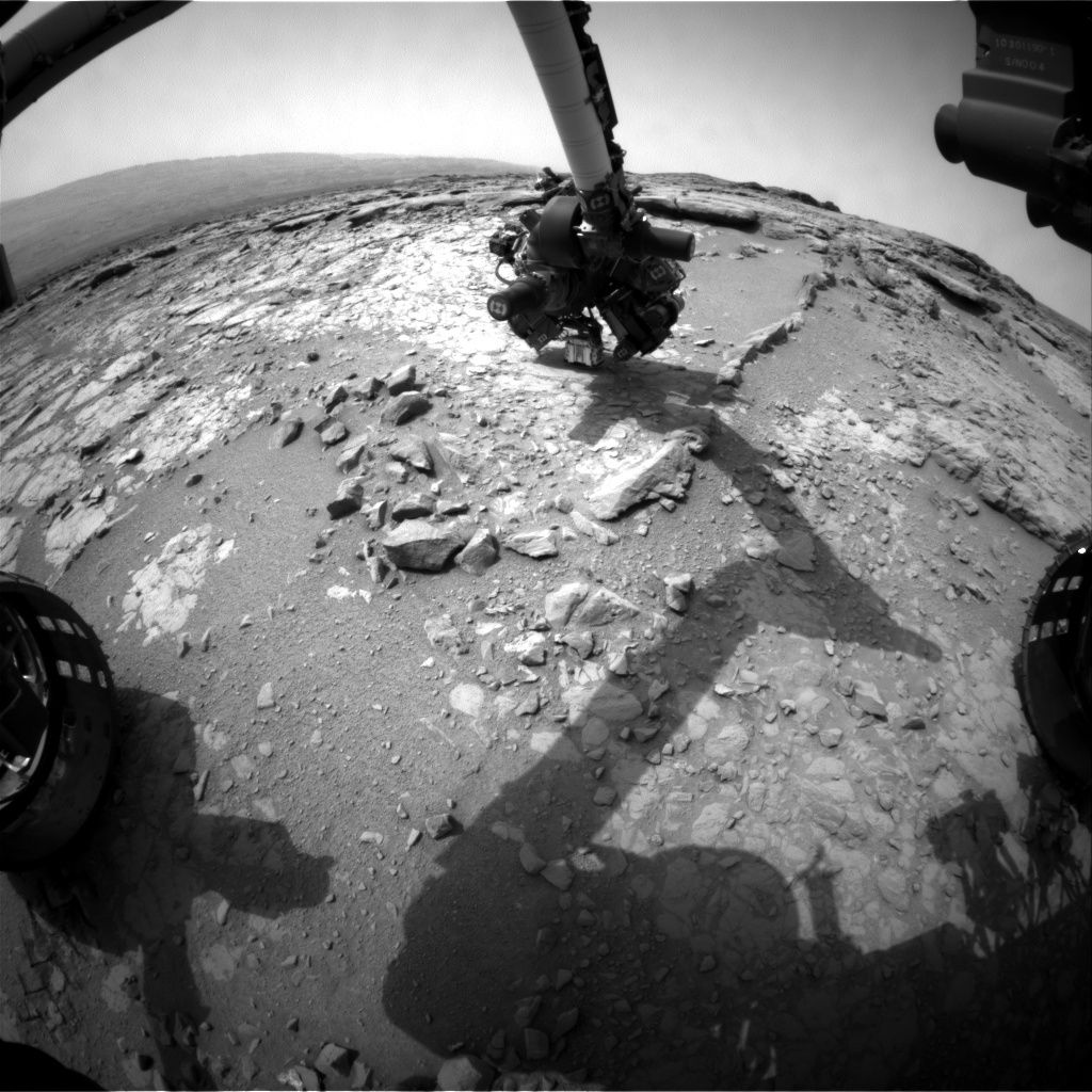 NASA's Mars rover Curiosity acquired this image using its Front Hazard Avoidance Cameras (Front Hazcams) on Sol 150