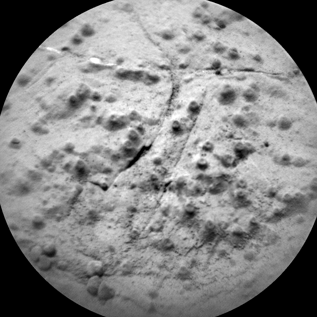 Nasa's Mars rover Curiosity acquired this image using its Chemistry & Camera (ChemCam) on Sol 277, at drive 82, site number 6