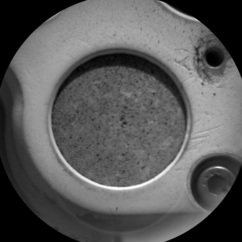Nasa's Mars rover Curiosity acquired this image using its Chemistry & Camera (ChemCam) on Sol 330, at drive 270, site number 7