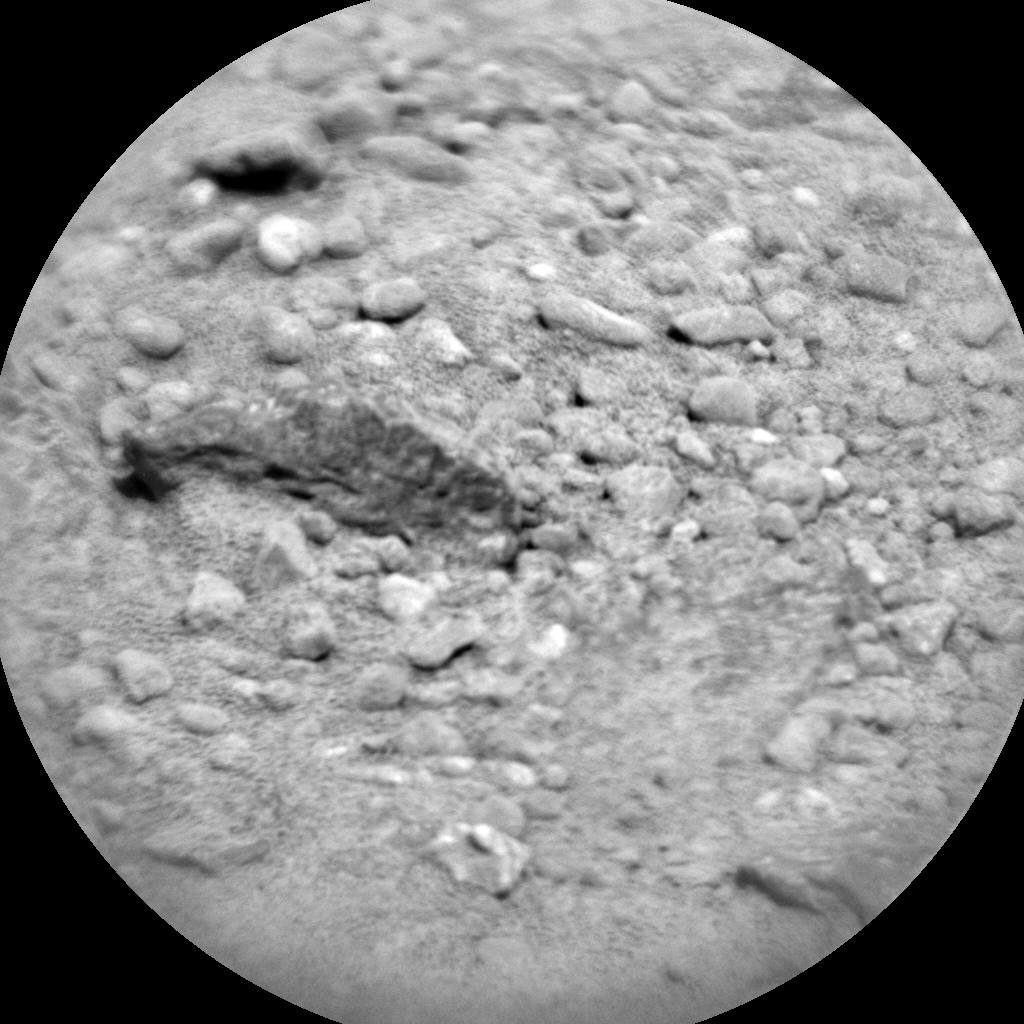 Nasa's Mars rover Curiosity acquired this image using its Chemistry & Camera (ChemCam) on Sol 359, at drive 0, site number 12