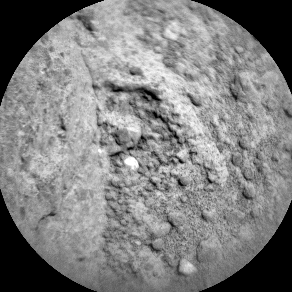 Nasa's Mars rover Curiosity acquired this image using its Chemistry & Camera (ChemCam) on Sol 398, at drive 148, site number 16