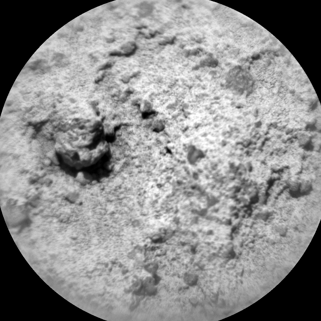 Nasa's Mars rover Curiosity acquired this image using its Chemistry & Camera (ChemCam) on Sol 401, at drive 148, site number 16