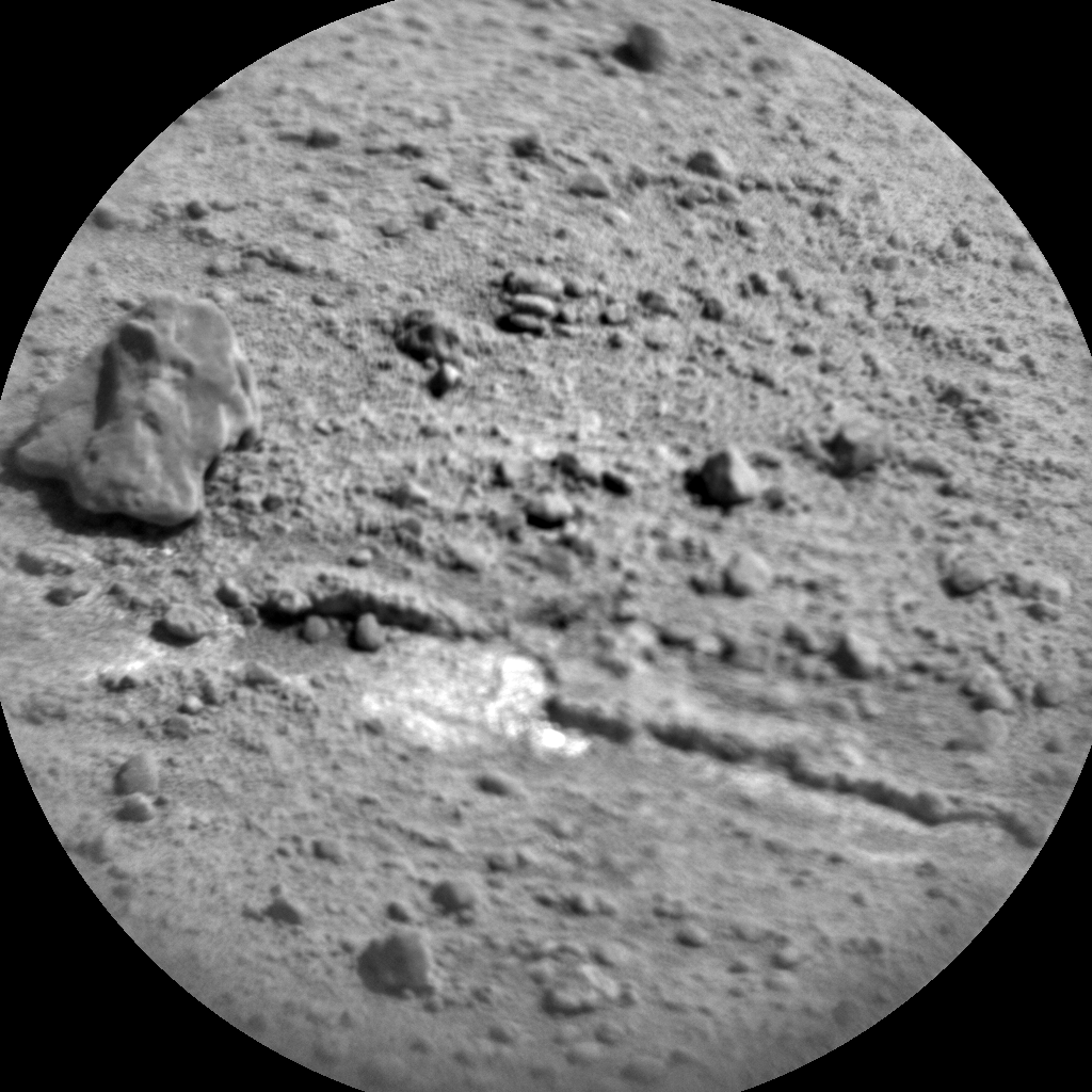 Nasa's Mars rover Curiosity acquired this image using its Chemistry & Camera (ChemCam) on Sol 407, at drive 0, site number 17
