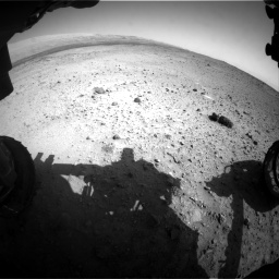 Nasa's Mars rover Curiosity acquired this image using its Front Hazard Avoidance Camera (Front Hazcam) on Sol 424, at drive 638, site number 19