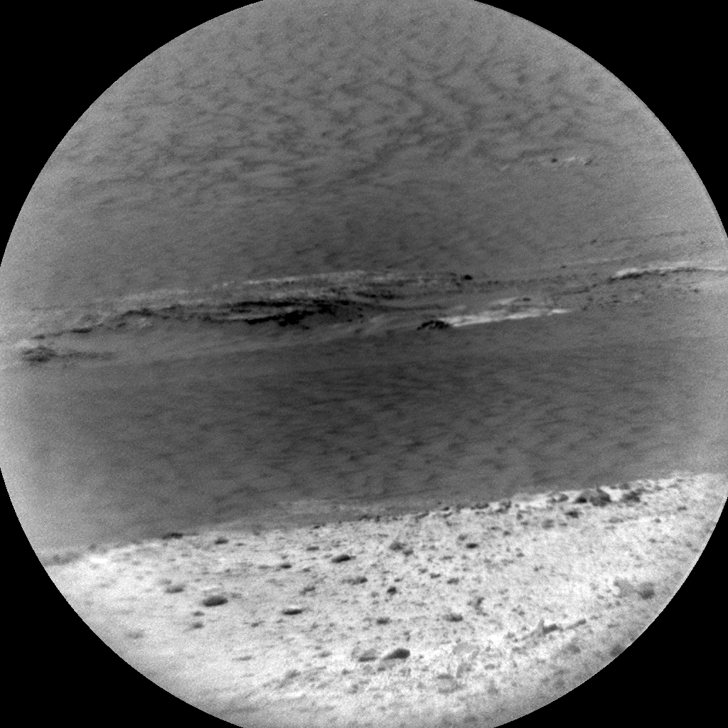 Nasa's Mars rover Curiosity acquired this image using its Chemistry & Camera (ChemCam) on Sol 432, at drive 764, site number 20