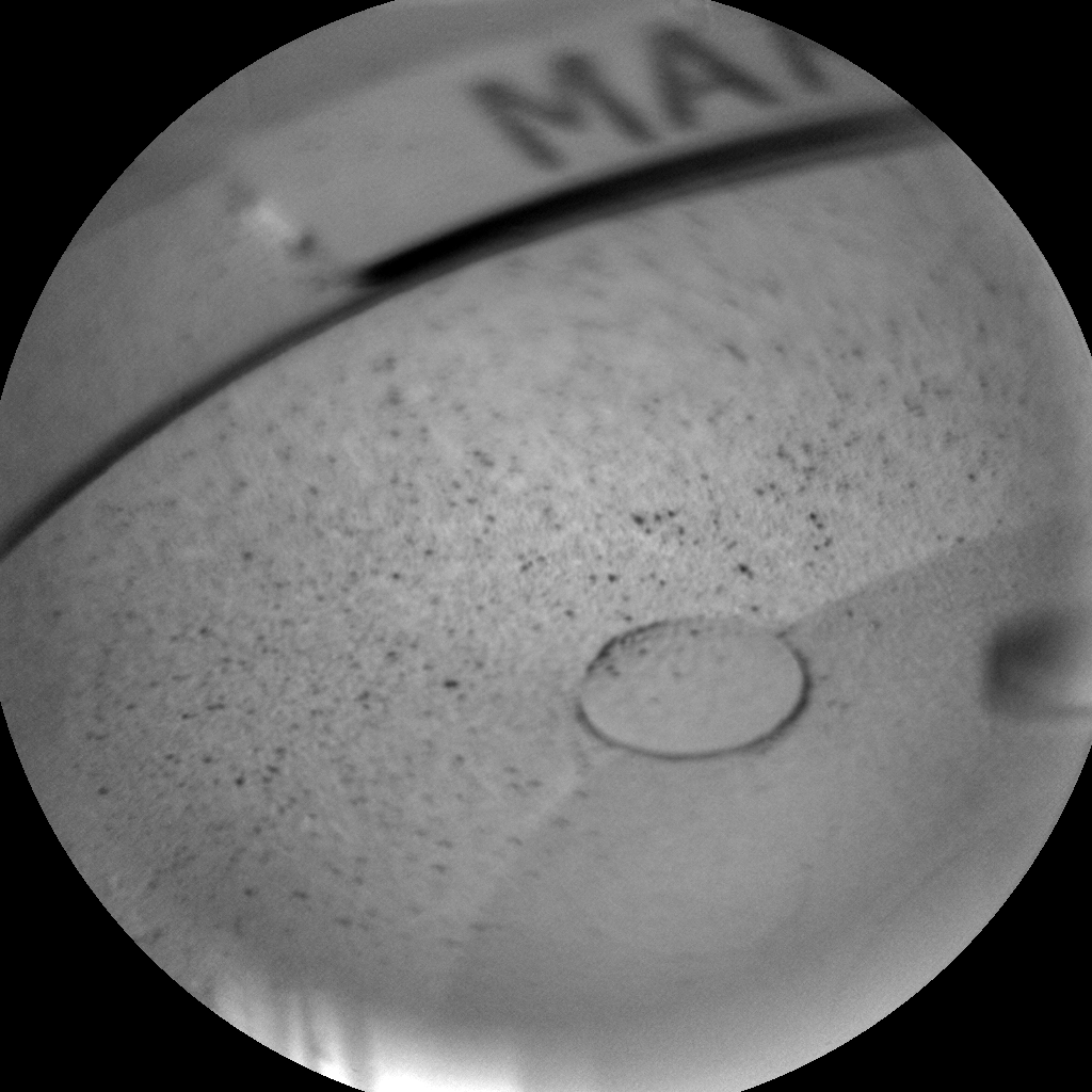 Nasa's Mars rover Curiosity acquired this image using its Chemistry & Camera (ChemCam) on Sol 433, at drive 0, site number 21