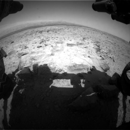 Nasa's Mars rover Curiosity acquired this image using its Front Hazard Avoidance Camera (Front Hazcam) on Sol 436, at drive 228, site number 21