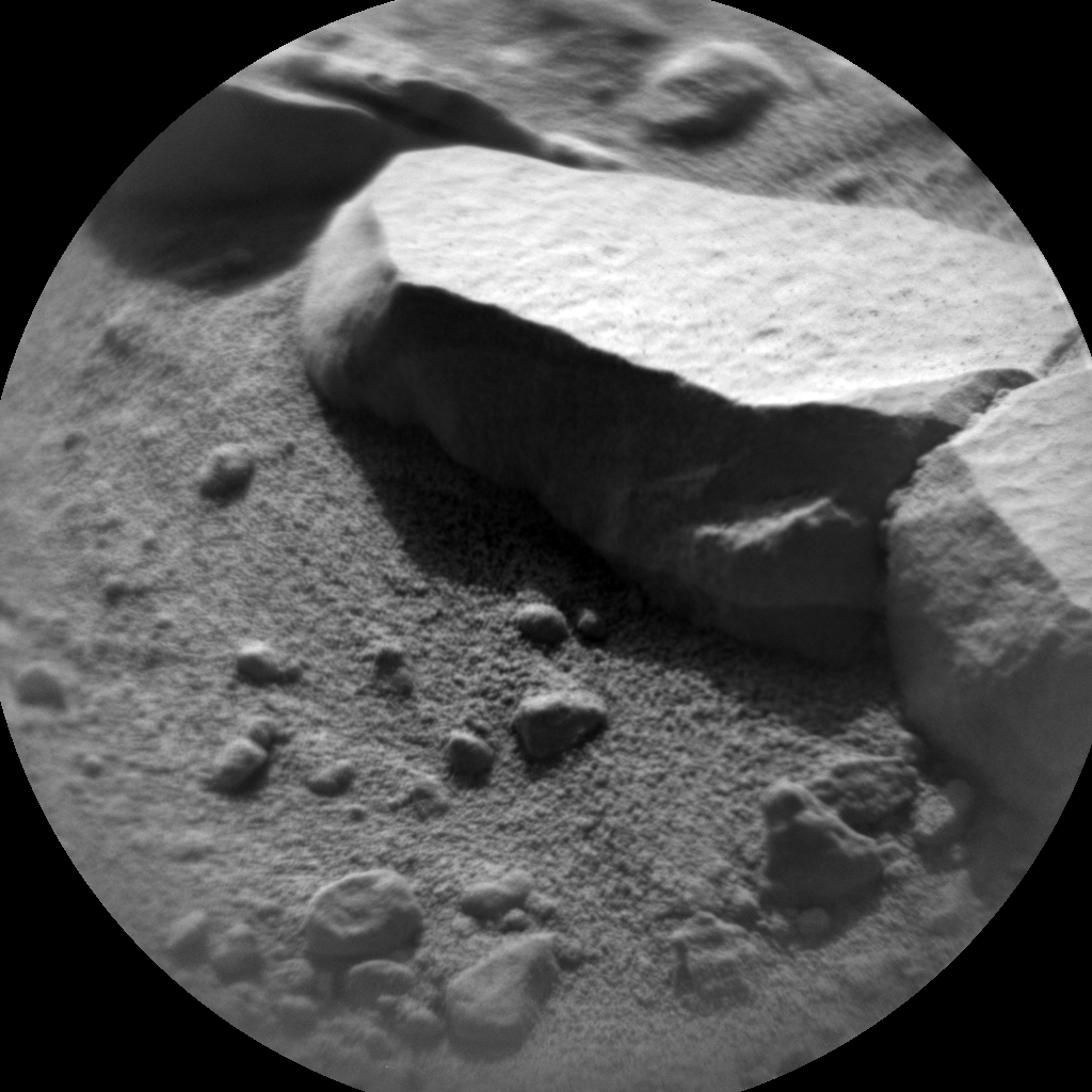 Nasa's Mars rover Curiosity acquired this image using its Chemistry & Camera (ChemCam) on Sol 453, at drive 484, site number 22