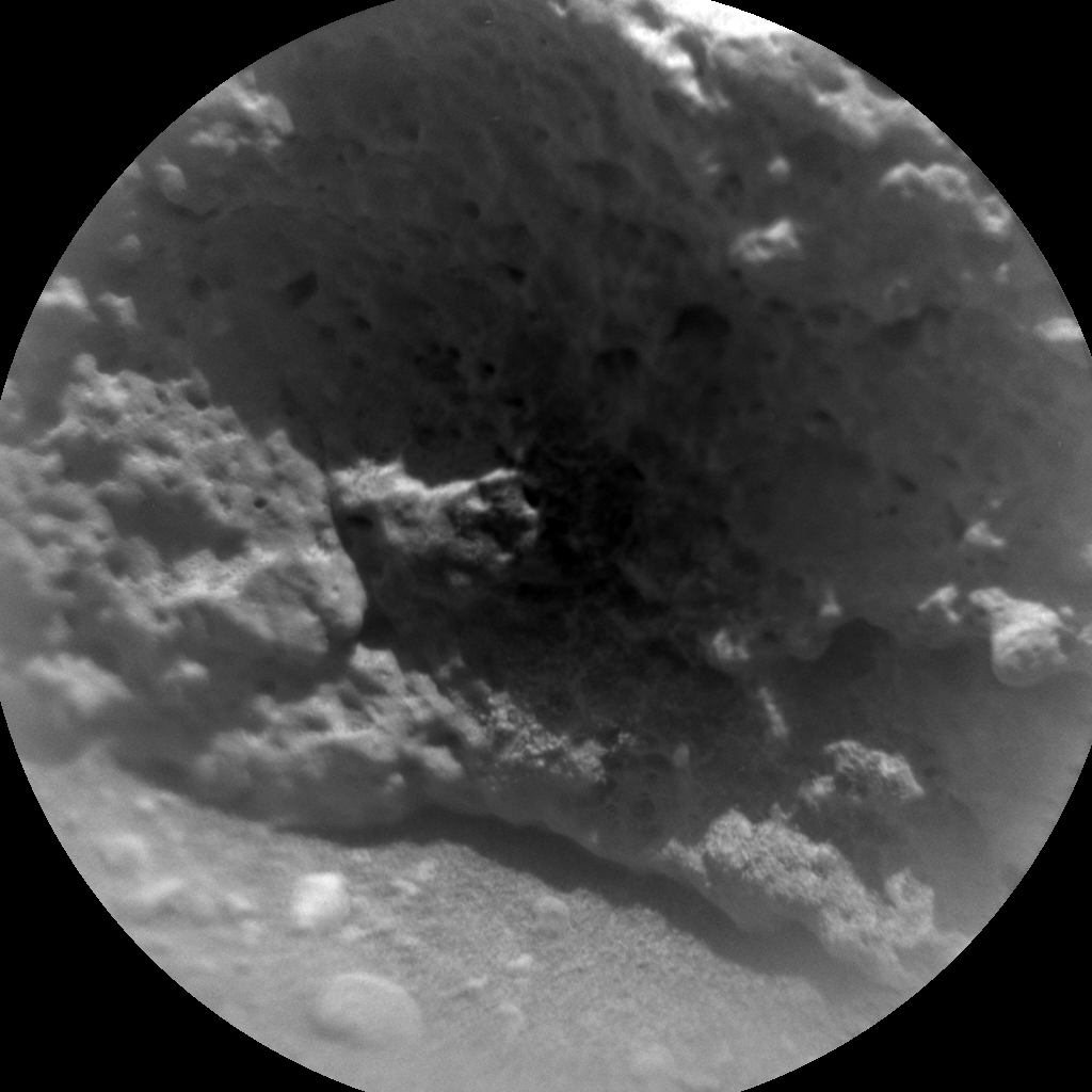 Nasa's Mars rover Curiosity acquired this image using its Chemistry & Camera (ChemCam) on Sol 474, at drive 192, site number 24