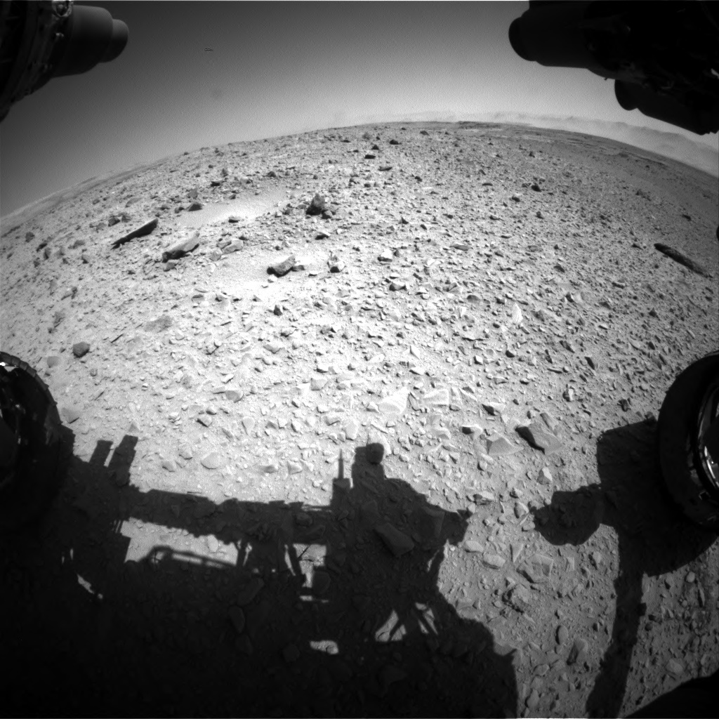 Nasa's Mars rover Curiosity acquired this image using its Front Hazard Avoidance Camera (Front Hazcam) on Sol 494, at drive 540, site number 24