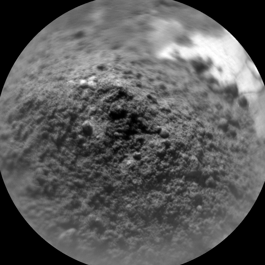 Nasa's Mars rover Curiosity acquired this image using its Chemistry & Camera (ChemCam) on Sol 529, at drive 184, site number 26