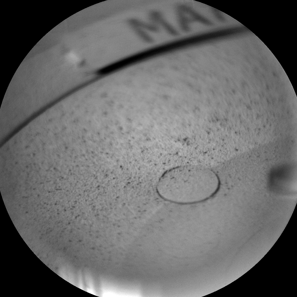 Nasa's Mars rover Curiosity acquired this image using its Chemistry & Camera (ChemCam) on Sol 638, at drive 0, site number 33