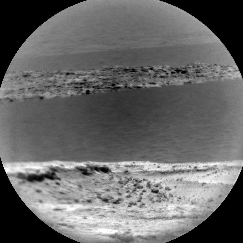 Nasa's Mars rover Curiosity acquired this image using its Chemistry & Camera (ChemCam) on Sol 639, at drive 0, site number 33