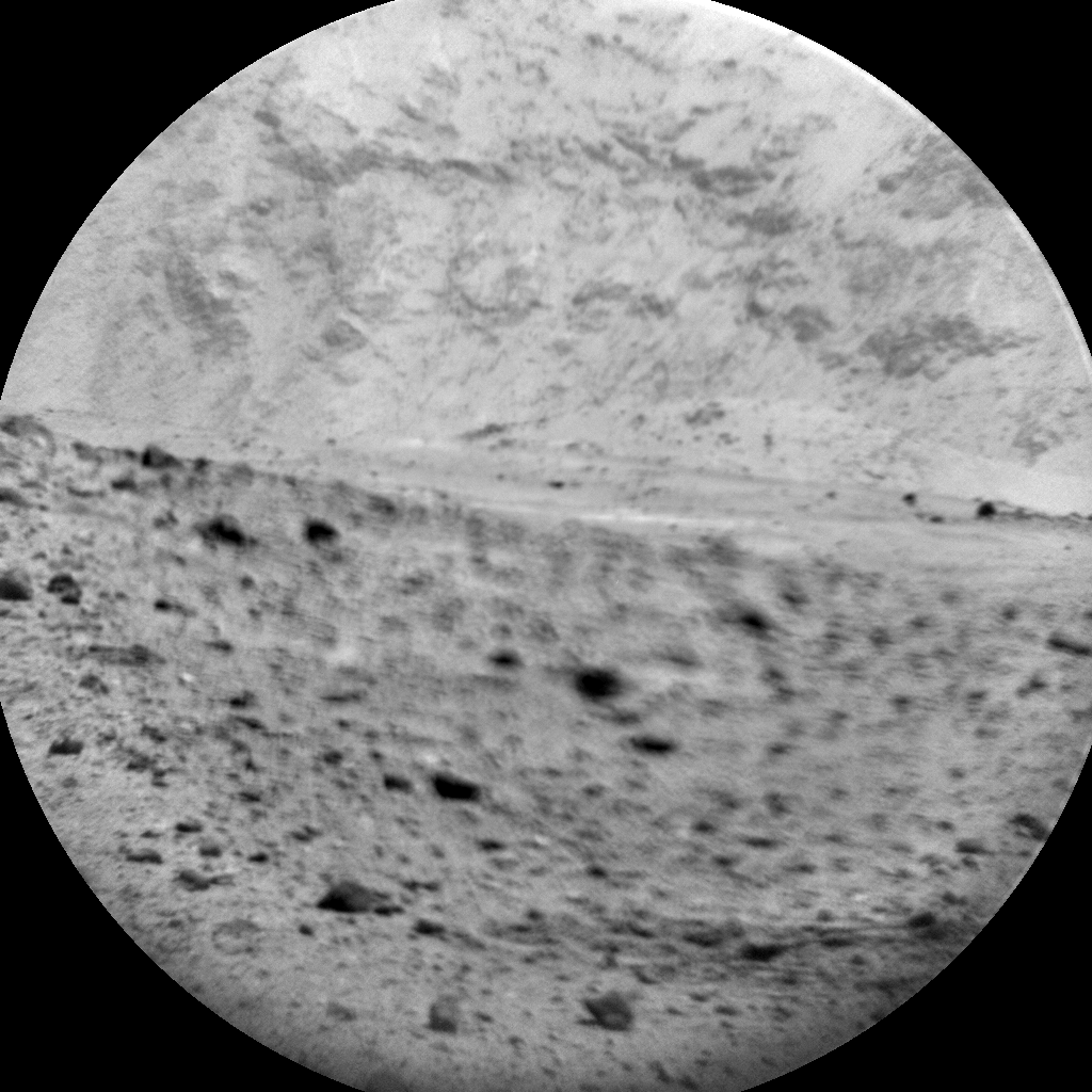 Nasa's Mars rover Curiosity acquired this image using its Chemistry & Camera (ChemCam) on Sol 641, at drive 34, site number 33