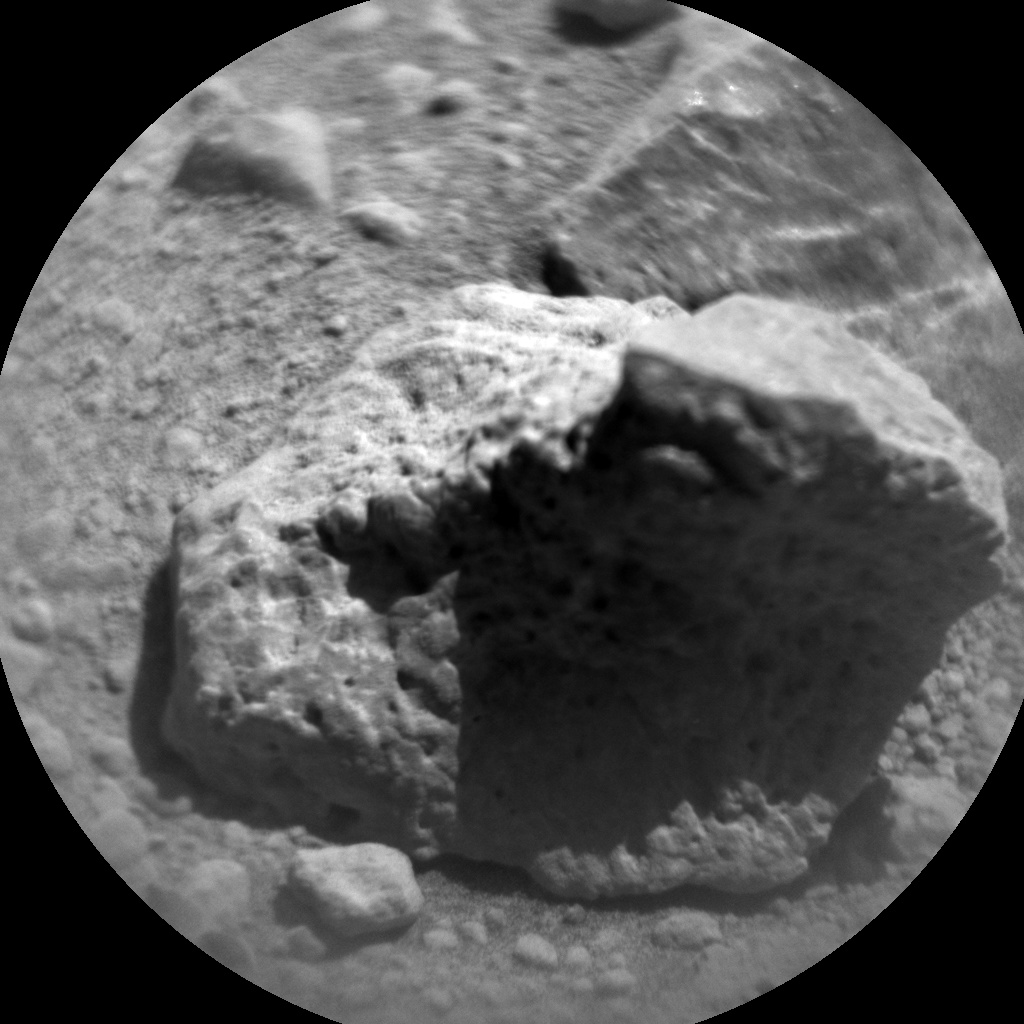 NASA's Mars rover Curiosity acquired this image using its Chemistry & Camera (ChemCam) on Sol 645