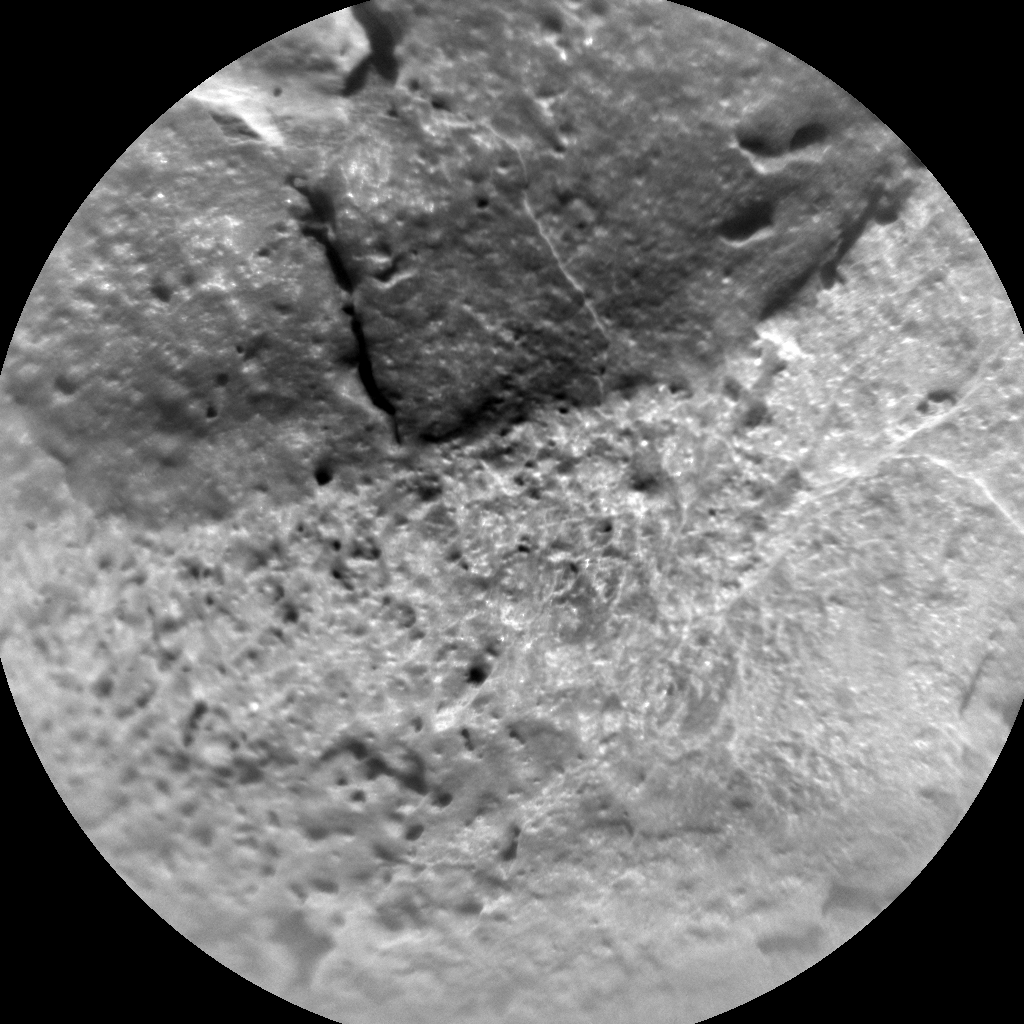 Nasa's Mars rover Curiosity acquired this image using its Chemistry & Camera (ChemCam) on Sol 701, at drive 1552, site number 39