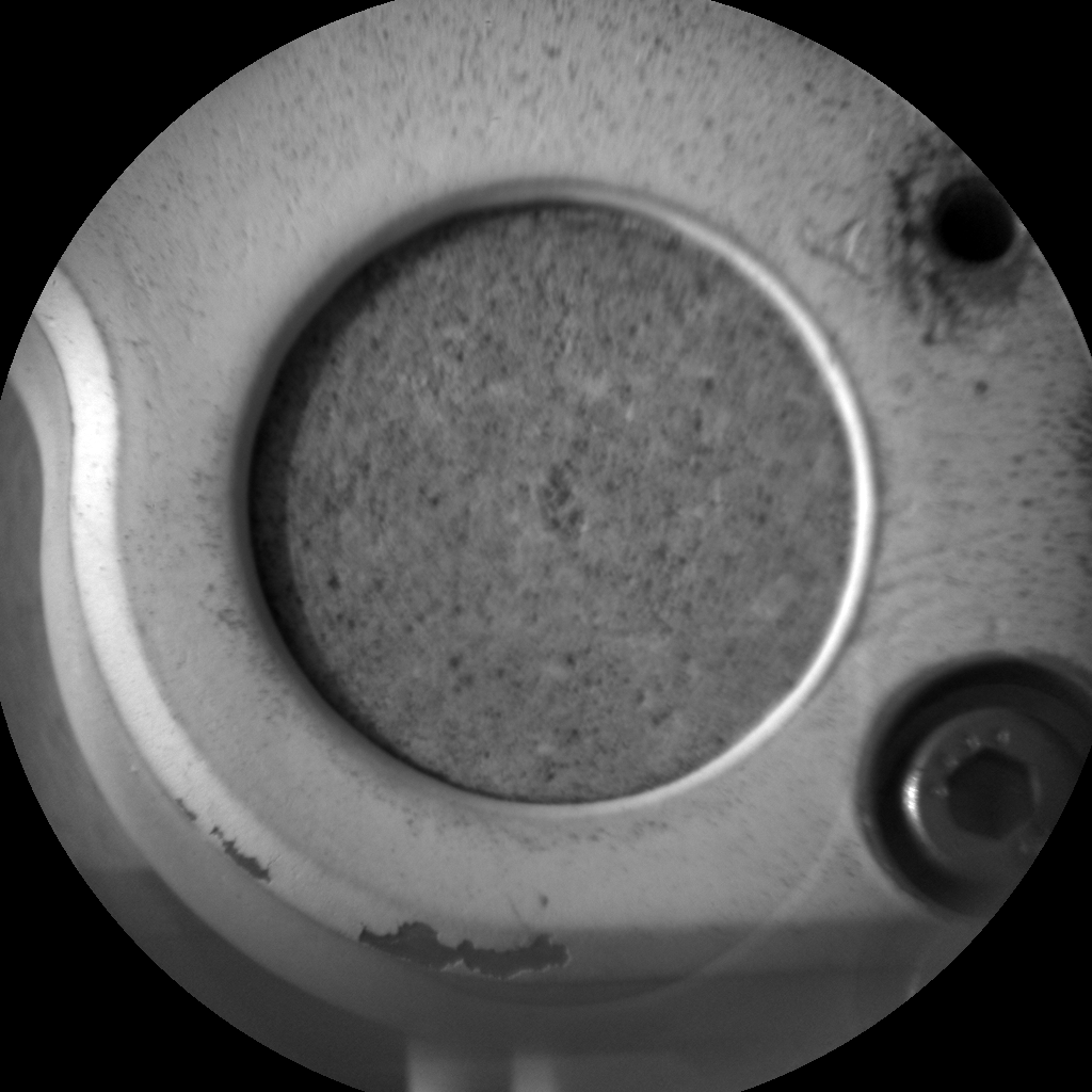Nasa's Mars rover Curiosity acquired this image using its Chemistry & Camera (ChemCam) on Sol 706, at drive 200, site number 40