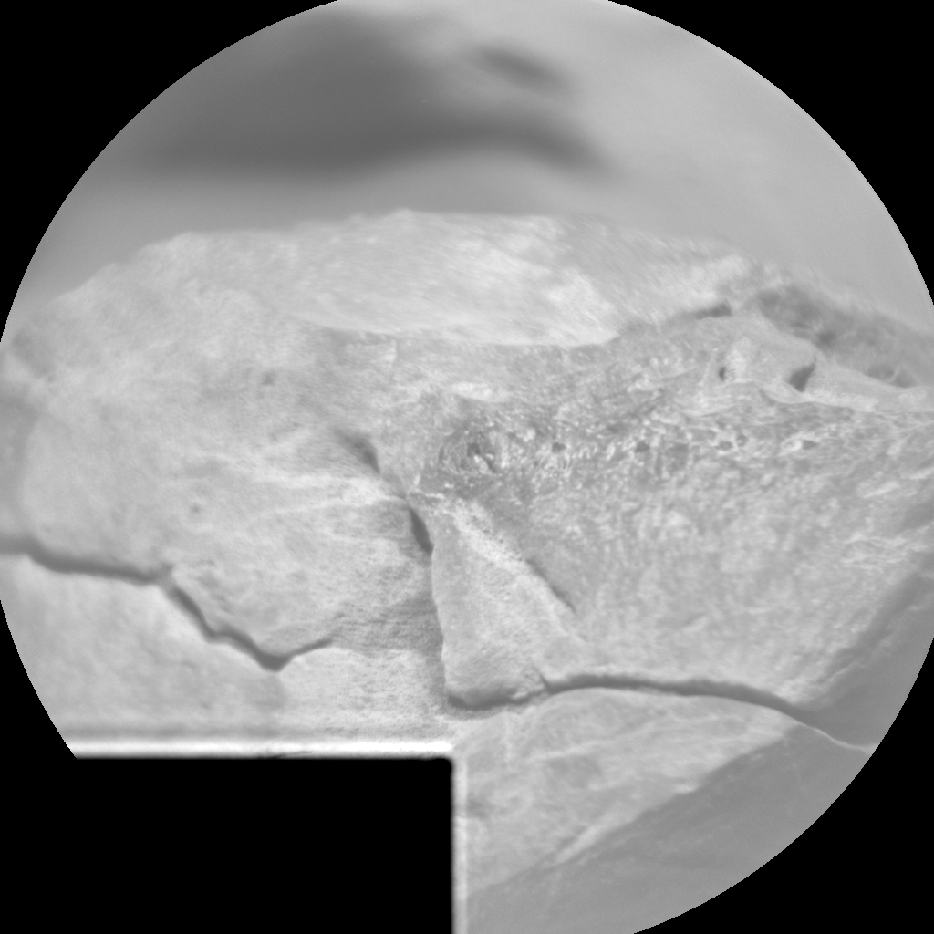 Nasa's Mars rover Curiosity acquired this image using its Chemistry & Camera (ChemCam) on Sol 713, at drive 540, site number 40