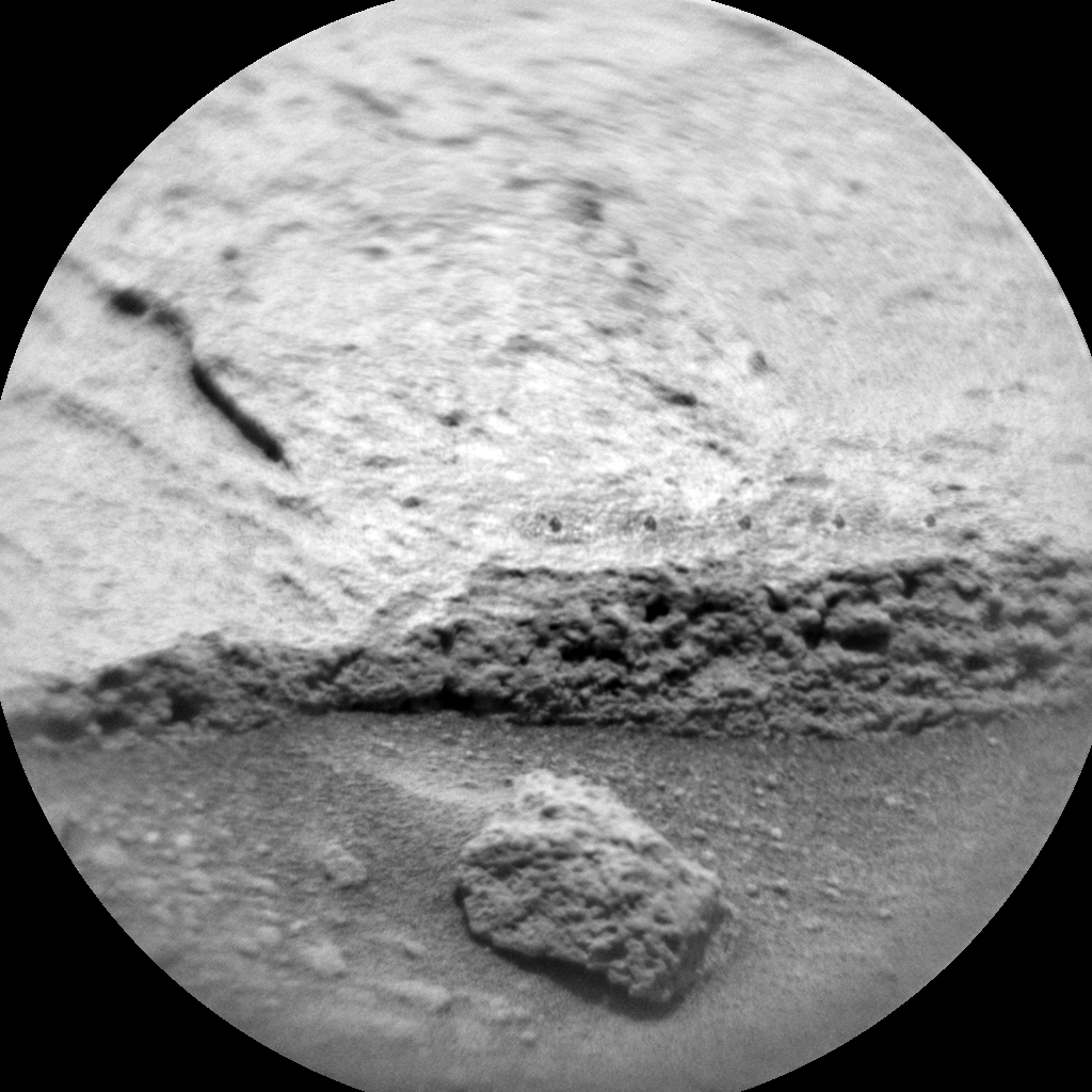 Nasa's Mars rover Curiosity acquired this image using its Chemistry & Camera (ChemCam) on Sol 739, at drive 592, site number 41