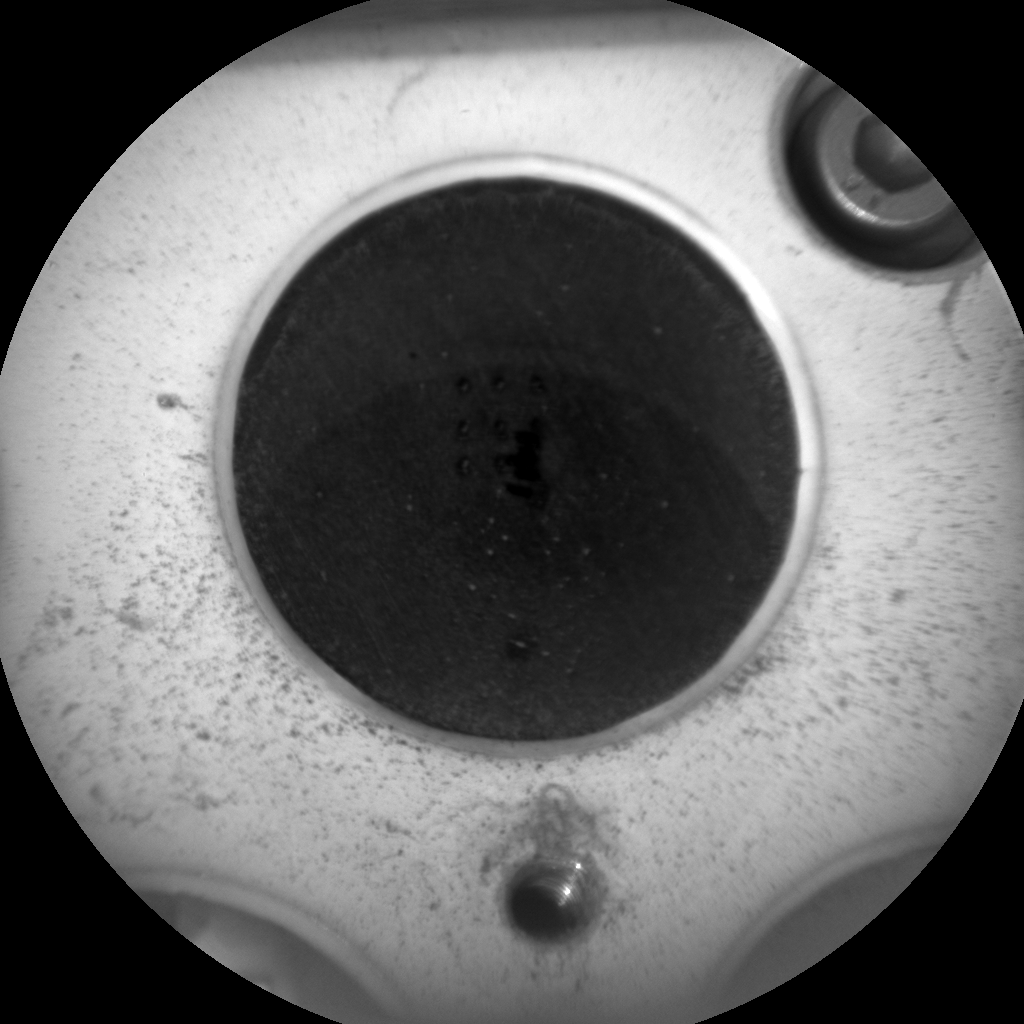 Nasa's Mars rover Curiosity acquired this image using its Chemistry & Camera (ChemCam) on Sol 740, at drive 838, site number 41