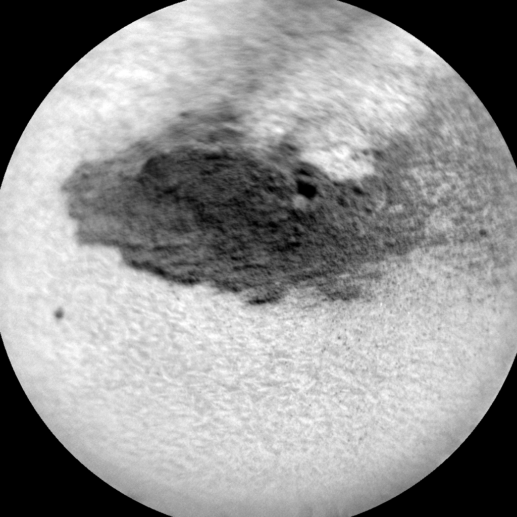 Nasa's Mars rover Curiosity acquired this image using its Chemistry & Camera (ChemCam) on Sol 782, at drive 216, site number 43