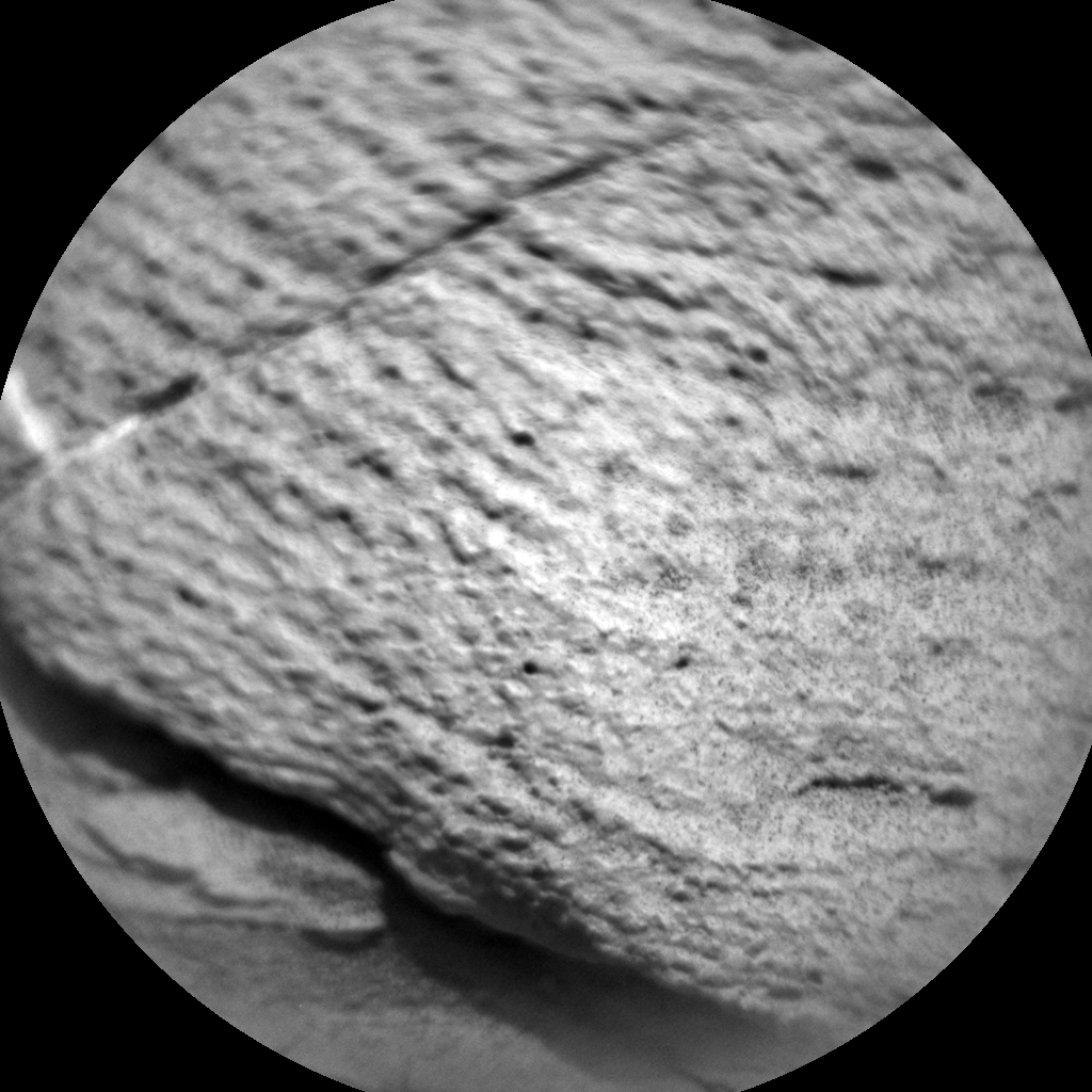 Nasa's Mars rover Curiosity acquired this image using its Chemistry & Camera (ChemCam) on Sol 832, at drive 2062, site number 44