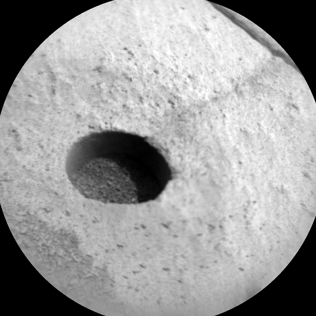 Nasa's Mars rover Curiosity acquired this image using its Chemistry & Camera (ChemCam) on Sol 886, at drive 0, site number 45