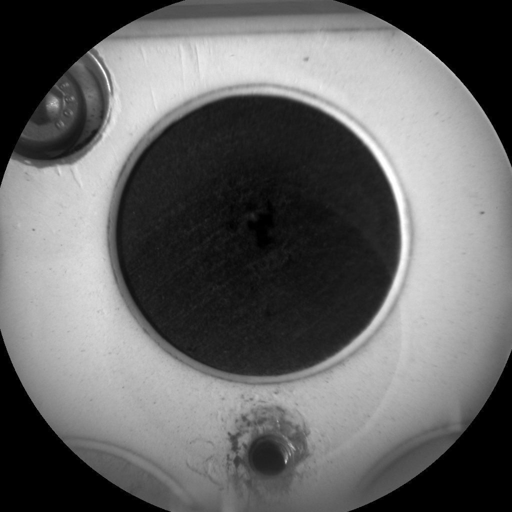 Nasa's Mars rover Curiosity acquired this image using its Chemistry & Camera (ChemCam) on Sol 901, at drive 366, site number 45